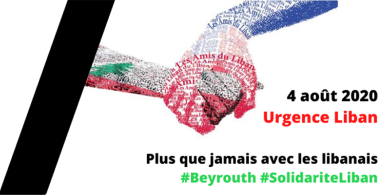 Urgences Beyrouth